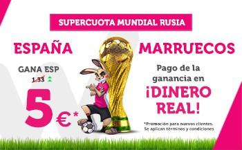 supercuota wanabet Mundial Rusia España
