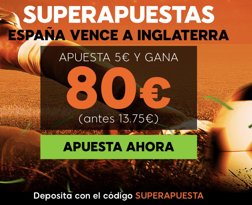 Supercuota 888sport Inglaterra - España