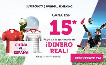 Supercuota Wanabet Mundial Femenino : España gana a China a cuota 15.