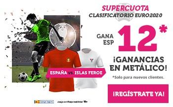 Supercuota Wanabet : España gana a Islas Feroe a cuota 12.