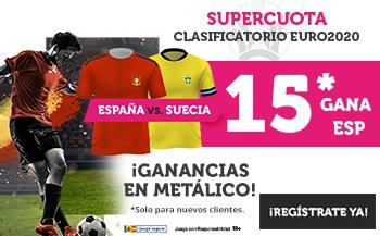 Supercuota Wanabet España gana a Suecia a cuota 15.