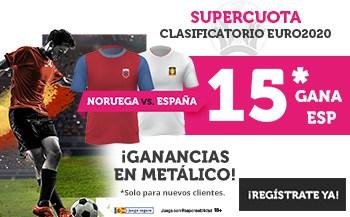 Supercuota Wanabet Euro 2020 : España gana a Noruega a cuota 15.