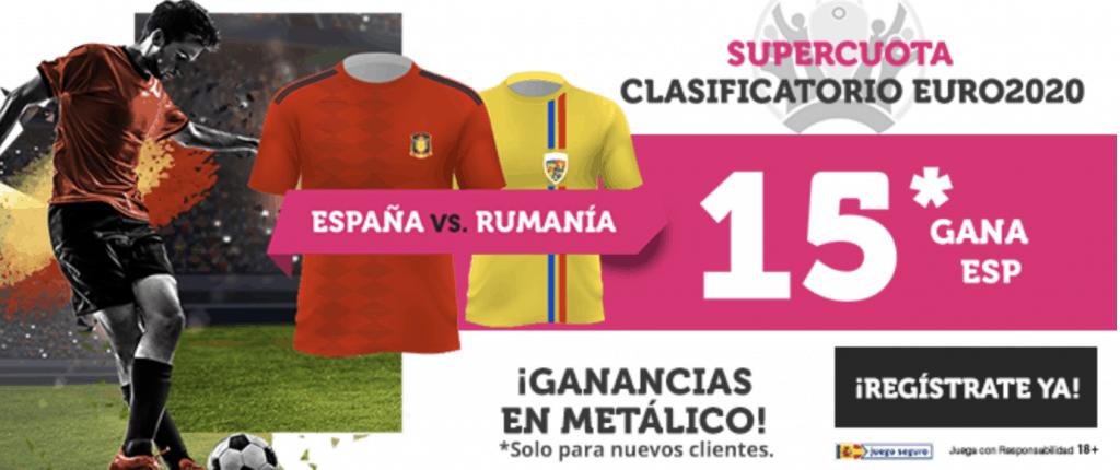 Supercuota Wanabet España gana a Rumanía a cuota 15.